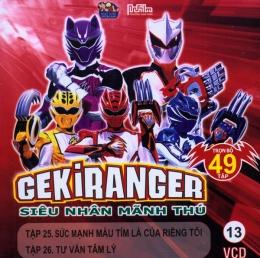 Gekiranger - Siêu Nhân Mãnh Thú - Tập 13 (VCD)