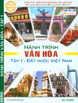 Hành Trình Văn Hóa - Tập 1: Đất Nước Việt Nam (CD)