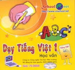 Dạy Tiếng Việt 1 - Học Vần (CD)