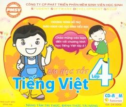 Em Học Tốt Tiếng Việt Lớp 4 (CD)