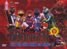 Goonger - Biệt Đội Siêu Nhân Cơ Động Trọn Bộ 50 Tập (13 DVD)