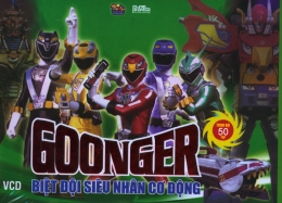 Goonger - Biệt Đội Siêu Nhân Cơ Động - Trọn Bộ 50 Tập (25 VCD)