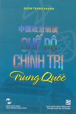 Chế Độ Chính Trị Trung Quốc