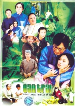 DVD Vở Cải Lương Tình Cảm Xã Hội - Oan Trái