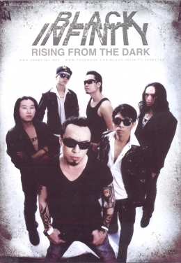DVD Rising From The Dark - Black Infinity