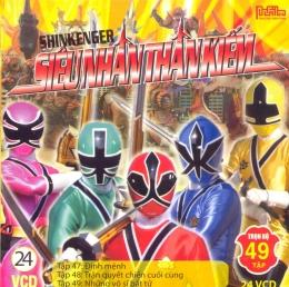 VCD 24: Shinkenger Siêu Nhân Thần Kiếm (Tập 47 Đến Tập 48)