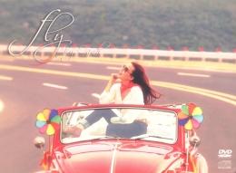 CD + DVD Fly - Vy Oanh