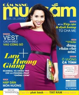 Cẩm Nang Mua Sắm - Số 271 (Tháng 6/2012)