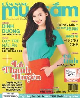 Cẩm Nang Mua Sắm - Số 275 (Tháng 7-2012)