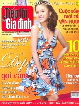 Tiếp Thị & Gia Đình - Số 29 (Tháng 7-2012)