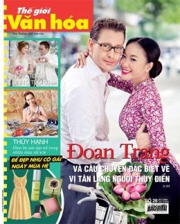Thế Giới Văn Hóa - Số 28 (Tháng 7-2012)