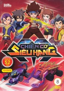 DVD Chiến Cơ Siêu Hạng - Tập 8
