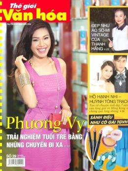 Thế Giới Văn Hóa - Số 29 (Tháng 8-2012)