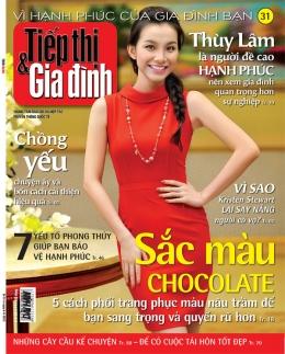 Tiếp Thị & Gia Đình - Số 31 (Tháng 8/2012)