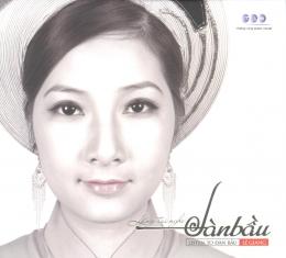 CD Lắng Tai Nghe... Đàn Bầu - Lệ Giang