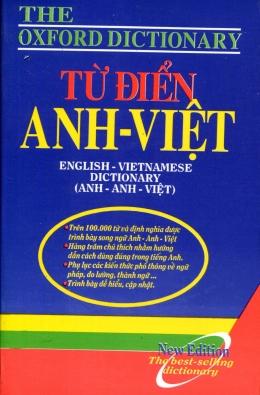 Từ Điển Anh - Việt (Trên 100.000 Từ Anh - Anh - Việt)