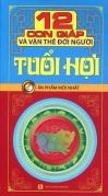 Chuẩn Bị Cho Bé Vào Lớp 1 - Bé Học Toán (Tập 1)