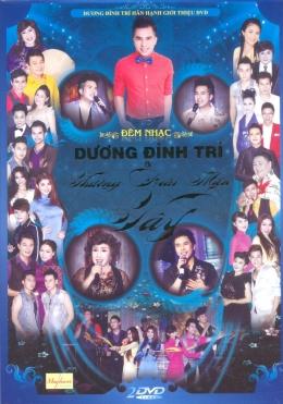 DVD Đêm Nhạc: Dương Đình Trí & Thương Hoài Miền Tây (Gồm 2 DVD)