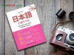5 Cuốn sách học tiếng Nhật được tìm mua nhiều nhất hiện nay