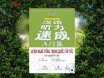 Muốn thành thạo tiếng Trung, bạn cần mua ngay 5 quyển sách này!