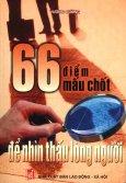 66 Điểm Mấu Chốt Để Nhìn Thấu Lòng Người