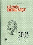 Từ Điển Tiếng Việt 2006