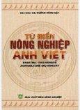 Từ Điển Nông Nghiệp Anh Việt (English - Vietnamese Agriculture Dictionary)