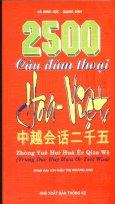 2500 Câu Đàm Thoại Hoa - Việt ( Kèm Đĩa )