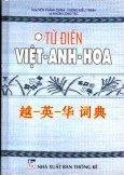 Từ Điển Việt - Anh - Hoa