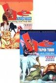 Vẽ Truyện Tranh Theo Phong Cách Nhật Bản -  5000 Hình Ảnh Động Vật Trên Rừng Dưới Biển (2 tập)