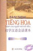 Đàm Thoại Tiếng Hoa Dành Cho Người Mới Bắt Đầu - Giáo Trình Sơ Cấp ( Dùng Kèm 2 Đĩa CD )