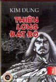 Thiên Long Bát Bộ (5 tập, Bia Cứng)