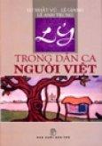 Lý Trong Dân Ca Người Việt
