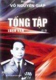 Đại Tướng Võ Nguyên Giáp - Tổng Tập Luận Văn