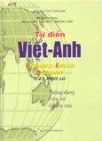 Từ Điển Việt Anh (245000 Từ)