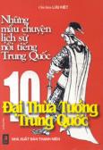 Những Mẫu Chuyện Lịch Sử Nổi Tiếng Trung Quốc - Mười Đại Thừa Tướng Trung Quốc