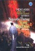 Tuyển Tập Truyện Lịch Sử Hoài Anh - Quyển 15: Nguyễn Thông Vọng Mai Đình (Tiểu Thuyết Lịch Sử)