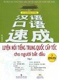 Luyện Nói Tiếng Trung Quốc Cấp Tốc Cho Người Bắt Đầu - Tập 1 (Kèm 2 CD) - Tái bản 2014