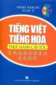Tiếng Việt, Tiếng Hoa Thực Hành Cấp Tốc (Kèm CD)