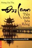 Đài Loan - Tiến Trình Hóa Rồng