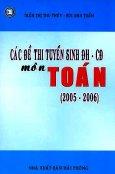 Các Đề Thi Tuyển Sinh Đại Học, Cao Đẳng Môn Toán (2005 - 2006)