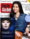 Tiếp Thị & Gia Đình - Số 10 (Tháng 3/2014)