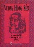 Vương Hồng Sển - Tạp Bút Năm Quí Dậu 1993 - Di (Bìa Cứng)
