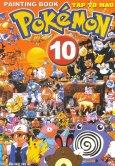 Tập Tô Màu Pokémon - Tập 10