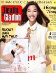 Tiếp Thị & Gia Đình - Số 19 (Tháng 5/2014)