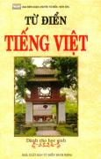 Từ Điển Tiếng Việt - Tái bản 2012