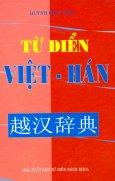 Từ Điển Việt - Hán - Tái bản 03/2014