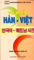Từ Điển Hàn - Việt - Tái bản 2013