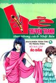 Vẽ Truyện Tranh Theo Phong Cách Nhật Bản - Bách Khoa Toàn Thư - Tập 4: Áo Đầm