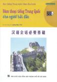 Học Tiếng Trung Quốc Theo Đĩa Hình - Đàm Thoại Tiếng Trung Quốc Cho Người Bắt Đầu (Kèm 1 VCD)